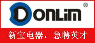 广东东菱凯琴集团顺德新宝电器有限公司